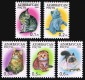 Azerbaijan 2014: Definitives 'Cats', Set MNH